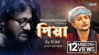 Piya | Prince Mahmud Feat. Rumi | Gaanchill Music