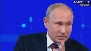 Как Путин нас обманул!