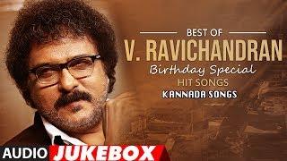 gratis download video - V Ravichandran Kannada Hit Songs | Birthday Special Jukebox | Kannada Old Hit Songs