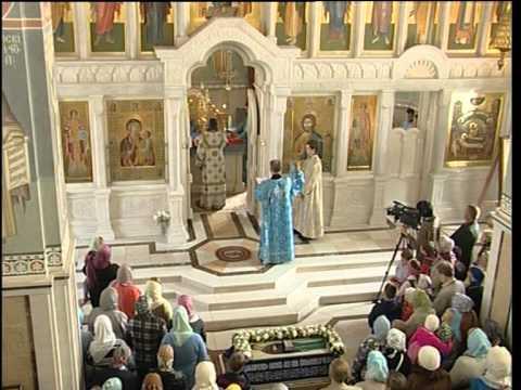 Апостольская церковь чем отличается от православной