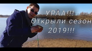 Рыболовный казанский форум