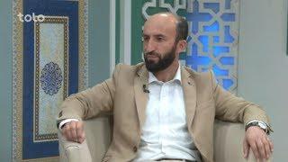 فرهنگ و تمدن اسلام - قسمت یکصد و بیست و هشتم