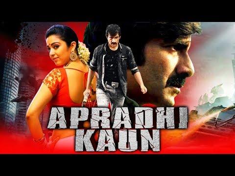 Watch Apradhi Kaun
