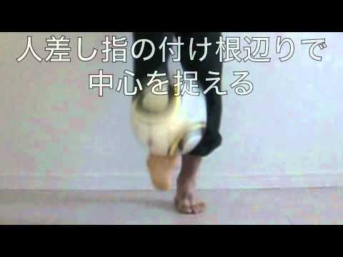 裸足でボールタッチ