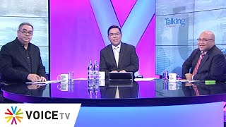 Talking Thailand ประจำวันที่ 29 พฤษภาคม 2563