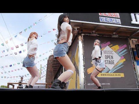 넘넘 - 걸그룹 데이드림(Day Dream) 파주 공연 chulwoo 직캠(Fancam)