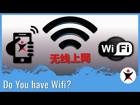 How to Ask for Wifi in Chinese? | Newbie Lesson | ChinesePod