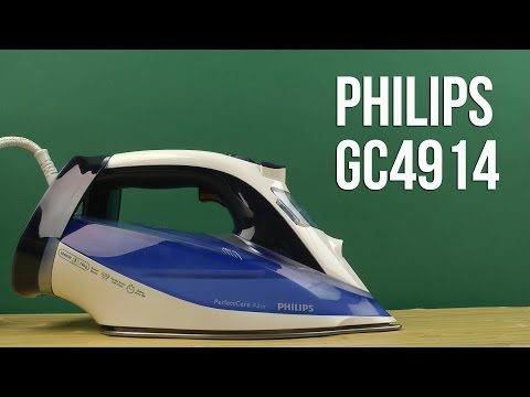 Распаковка PHILIPS GC4914/20