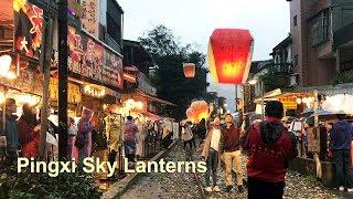 Pingxi Sky Lanterns - Taiwan