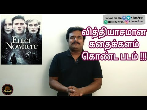 Enter Nowhere (2011) Hollywood Phycological Thriller Movie Review in Tamil by Filmi craft