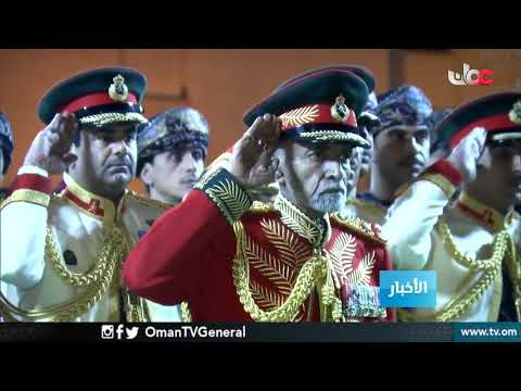 Video: His Majesty Sultan Qaboos bin Said attends Armed Forces Day parade