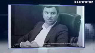 """""""Народный фронт"""" собирается объединиться с БПП"""