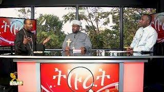 ESAT Tikuret Habtamu with Religious Leaders Wed 15 August 2018