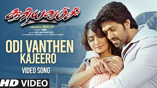 Odi Vanthen Kajeero Video Song | Sooryavamsi Tamil Movie | Yash, Radhika Pandit | V.Harikrishna