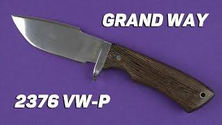 Grand Way 2376 VW-P - відео 1