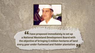 Rajiv Gandhi: National Wasteland Development Board