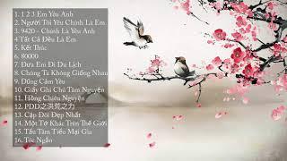 Những bài hát Tik Tok Trung Quốc hay nhất - Part 1