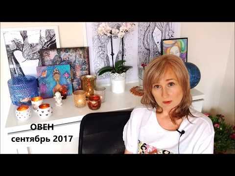 Ведьмочка.нет гороскоп на 2017