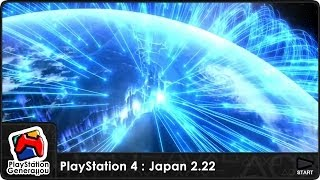 PlayStation 4 : Japan 2.22