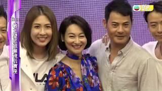 娛樂新聞台   惠英紅連奪兩最佳女配角獎設宴與好友慶祝   萬晞華   鐵探  