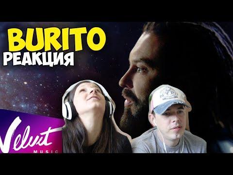 Burito - По волнам КЛИП 2017 | Иностранцы и русские слушают и смотрят русскую музыку | Реакция