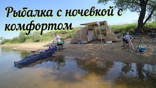 Форум рыбалки на рузе