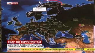 Каспийская флотилия выпустила 18 крылатых ракет
