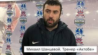 Комментарий тренера «Актобе» после двух игр с «Астаной»