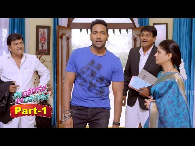 Eedo Rakam Aado Rakam Full Movie Watch Online Free   Manchu Vishnu, Raj Tarun