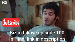 Our Story Season 2 Episode 108 In Hindi