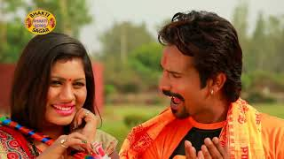 BHAKTI SAGAR Jhijhiya Star Niraj Nirala 2018 सुपरहिट Kanwar SONG गजबे काँवर लचके Hit Bhojpuri So - Download this Video in MP3, M4A, WEBM, MP4, 3GP