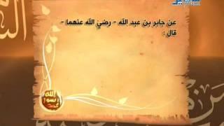 Suhail TVحسن الطن بالله-095847].mpg