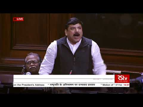 Sh Sanjay Singh's Speech Motion of Thanks to the President's Address