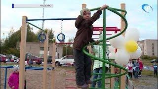 В Чудове благоустроили площадку для семейного отдыха в рамках проекта поддержки местных инициатив