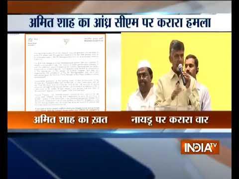 TDP's decision to quit NDA 'unfortunate, unilateral': Amit Shah to CM Chandrababu Naidu