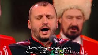 When we were at war   Kuban Cossack Choir 2014 English
