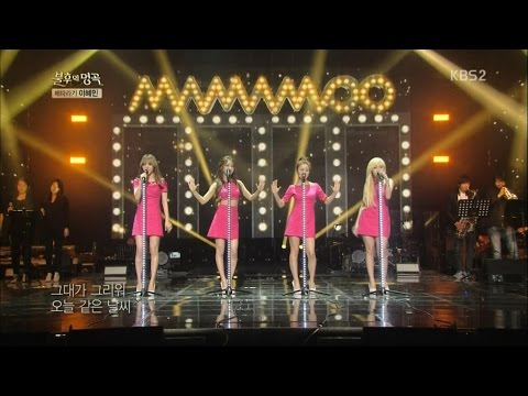 MAMAMOO (마마무) Immortal Song Medley (불후의 명곡 Medley)