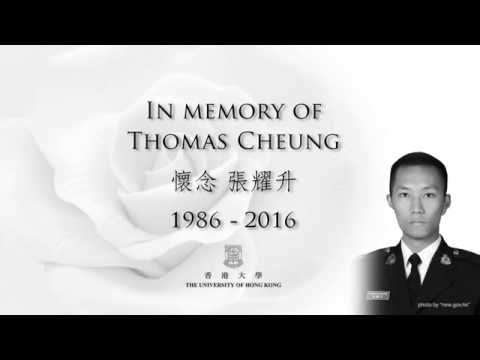 In Memory of Thomas Cheung 張耀升(BSc 2008)
