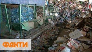Переработка мусора в Украине: кто занимается и как это происходит