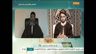 الإسلام والحياة | محبة النبي –صلى الله عليه وسلم ج 2 | 17 - 12 - 2016