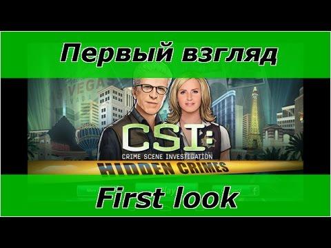 """""""CSI: Hidden Crimes"""" - убийство на убийстве.  Геймплей и первый взгляд на игру, Android, iOS"""
