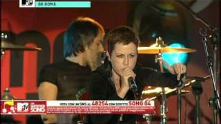 MTV Summer Song THE JOURNEY-DOLORES O'RIORDAN
