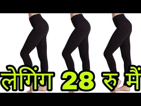 4a4d00092340e Ladies Legging in Delhi, लेडीज़ लेगिंग, दिल्ली ...
