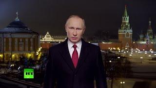 Новогоднее обращение президента Владимира Путина