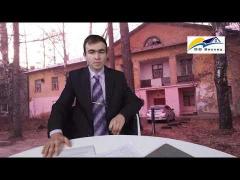 Процедура изъятия аварийного жилья у собственника