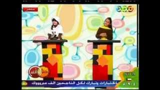 تحميل اغاني إحنا وأنتم | تصدق يلا لـ شهد كمال MP3