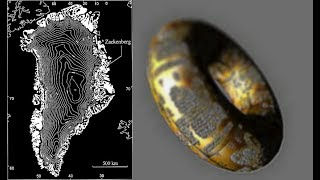 Found Mysterious Object with 31 Million Years of Origin EXTRATERRESTRIAL