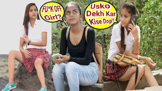Epic - School Girl Call Clash Prank | Call Clash Prank On Cute Girl | New Call Crash Prank | BRbhai