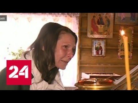 Радители продают дочь смотреть порно