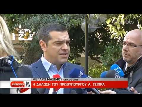 Αλ. Τσίπρας: Θα ζητήσω ψήφο εμπιστοσύνης από τη Βουλή | 13/1/2019 | ΕΡΤ